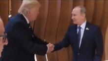 Trump Putin G20 handshake_00000000.jpg