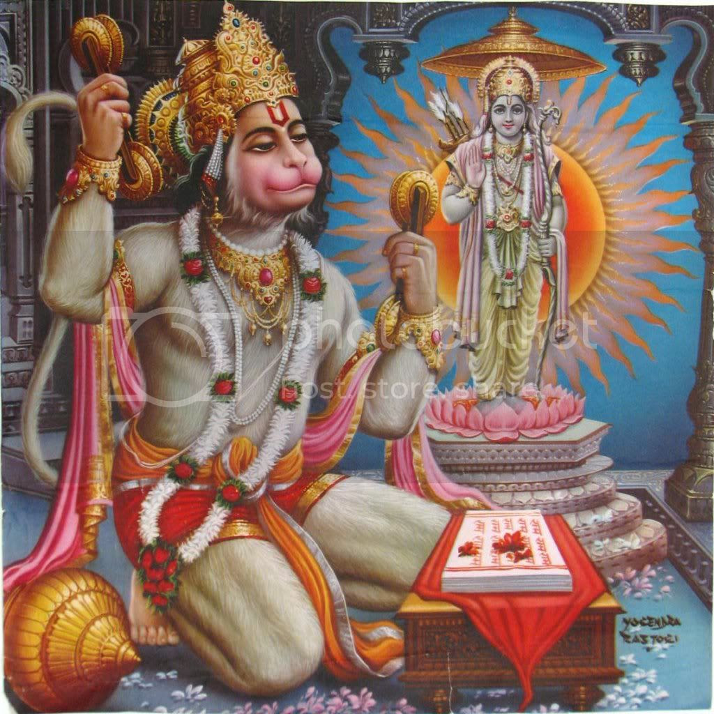Sree Samkshepa Sundara Kandam (Sundara Kanda in brief From Vayu Purana)