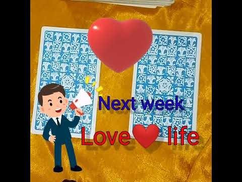 Love❤ reading next week aapke love life kaise rahegi.weekly tarot card reading.rashifal.horoscop August 2021