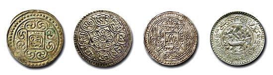 宫巴章噶丶甘丹章噶丶格桑章噶丶与一个面值为三桑(Srang)的硬币。