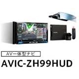 パイオニア carrozzeria CYBER NAVI 7V型ワイドVGA地上デジタルTV/DVD-V/CD/Bluetooth/USB/SD/チューナー・5.1ch対応・DSP AV一体型HDDナビゲーション HUDユニットセット AVIC-ZH99HUD