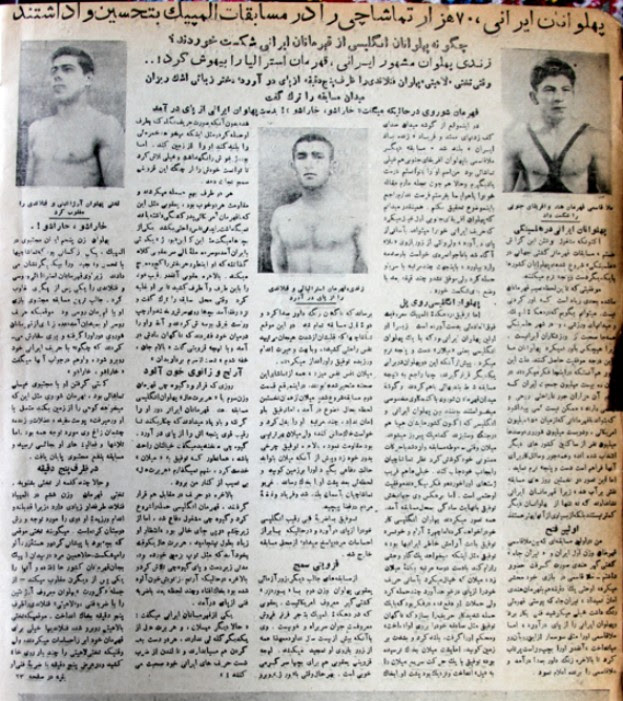 TehranMossavar Olympique1331 120808