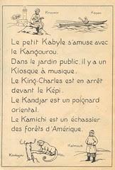 alphabet p23