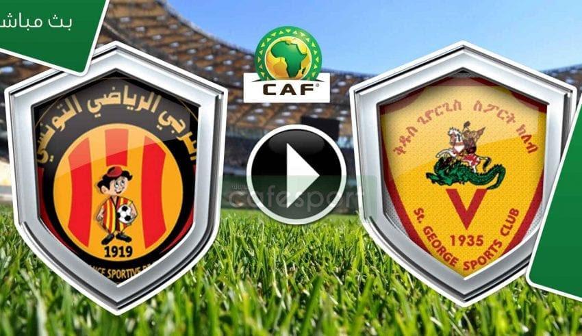 مشاهدة مباراة الترجي التونسي و سانت جورج - دوري أبطال إفريقيا بث مباشر اليوم 9/7/2017