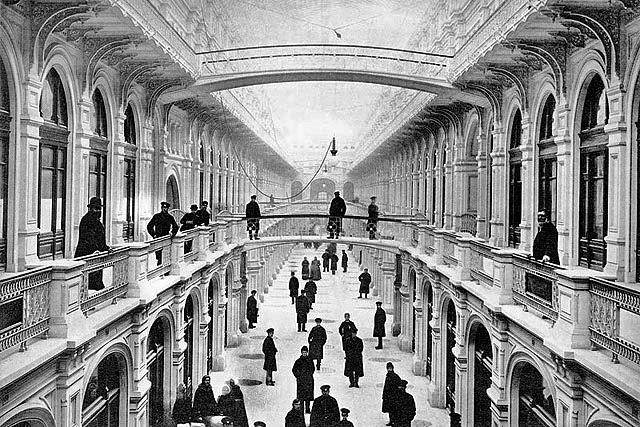 File:Goum 1893.jpg