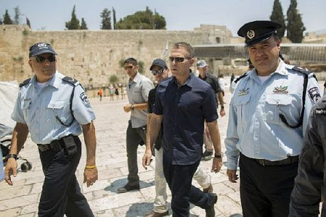 Public Security Minister  Gilad Erdan, seen during a visit to the Western Wall and to the Temple Mount in Jerusalem's Old City.