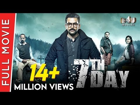 7th Day Hindi Movie