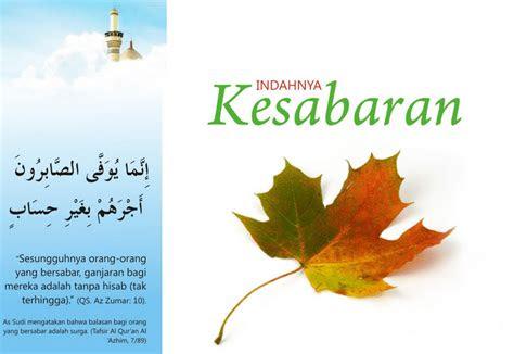 kata bijak islami tentang kesabaran berbagi kata