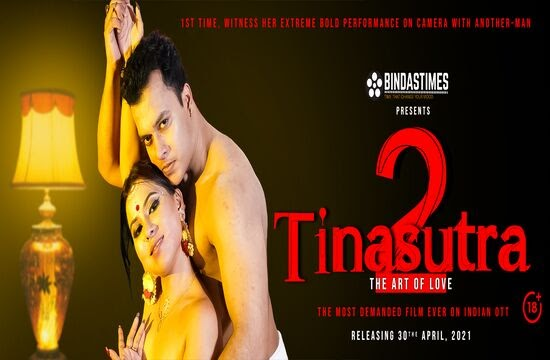 TinaSutra 2 (2021) - BindasTimes Short Film