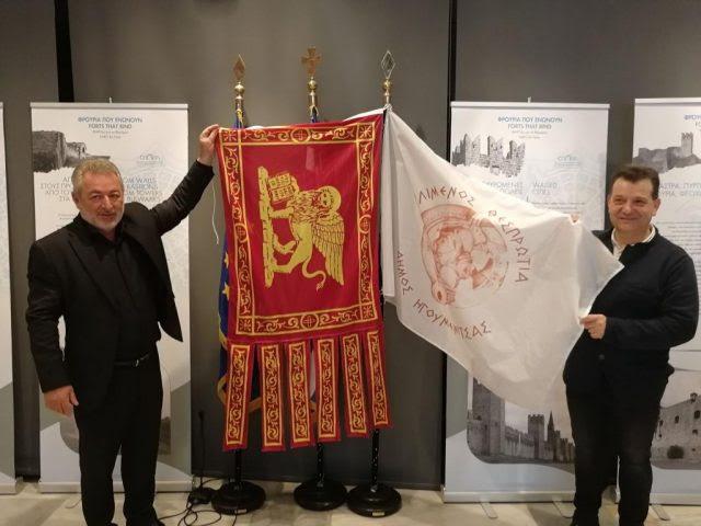 Θεσπρωτία: Προσχώρηση Δήμου Ηγουμενίτσας στο Δίκτυο αξιοποίησης της οχυρωματικής κληρονομιάς «ΦΑΡΟ(ς) για τα Φρούρια»