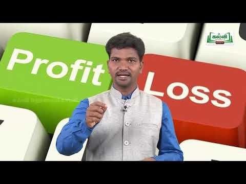 கலைத்தொழில் பழகு Std 11 TM Accountancy தனி வணிகரின் இறுதிக்கணக்குகள் 1 Kalvi TV