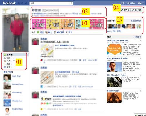 facebook new profile-02