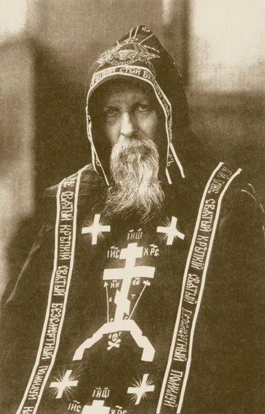 прп.Серафим Вырицкий, фото.