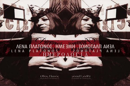 greek-lolita.blogspot.com