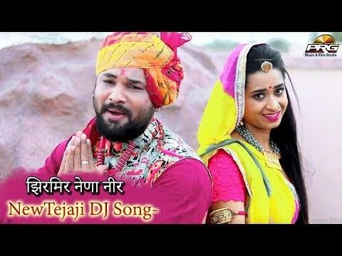 Teja Re Thare Mandiriye Bole Koyaldi Lyrics In Hindi | Balli Mohanwadi