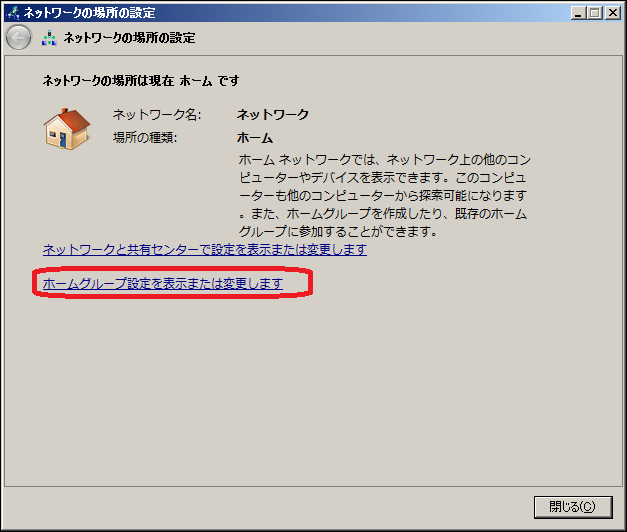 a00015_Sweet Home WiFi Picture Syncの使い方_04