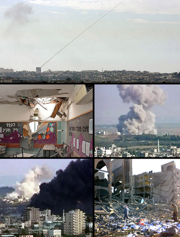 English: A montage of the Gaza War.