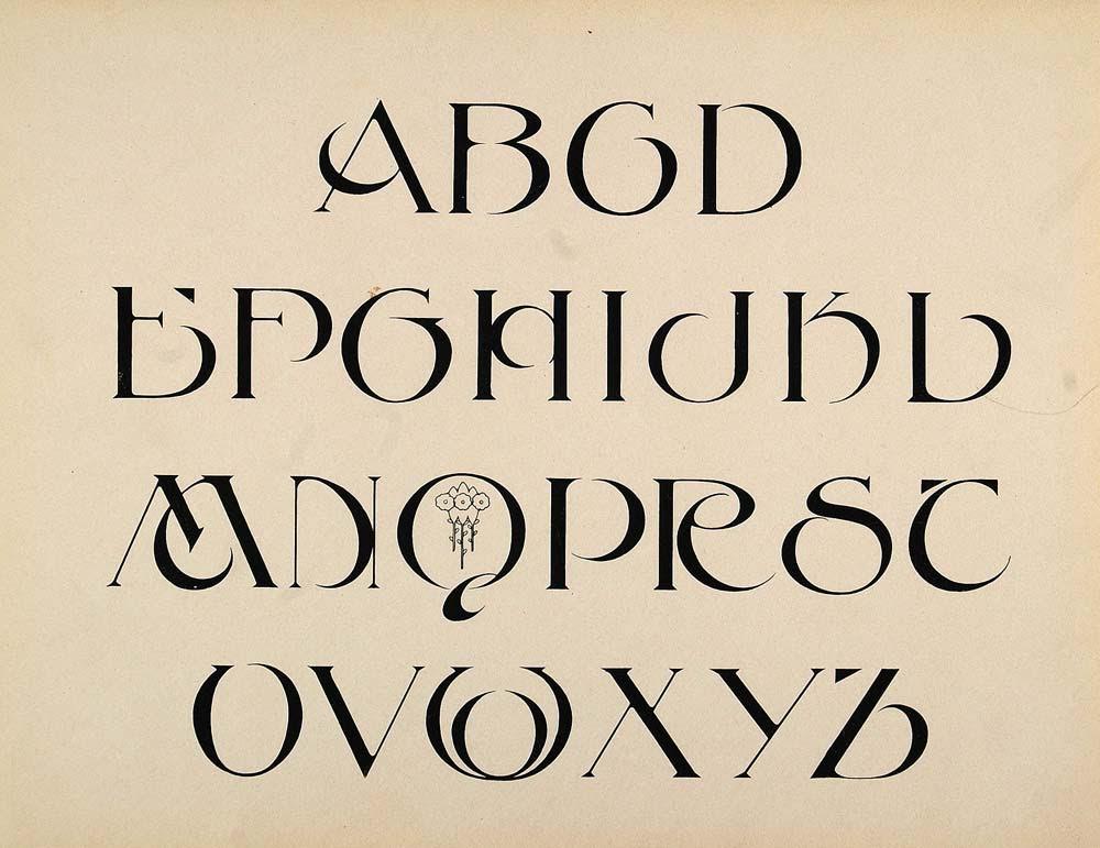 1910 Print Alphabet Art Nouveau Font Upper Case Letters ...