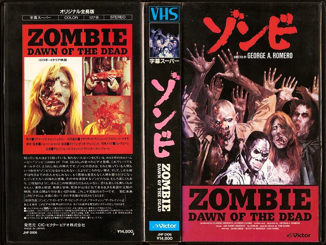 Dawn Of The Dead (VHS Box Art)