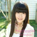 "1st SINGLE ""Sweet Sensation/Baby, My First Kiss"" / Rie Murakawa"