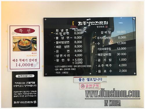釜山車站鹹鏡麵屋06