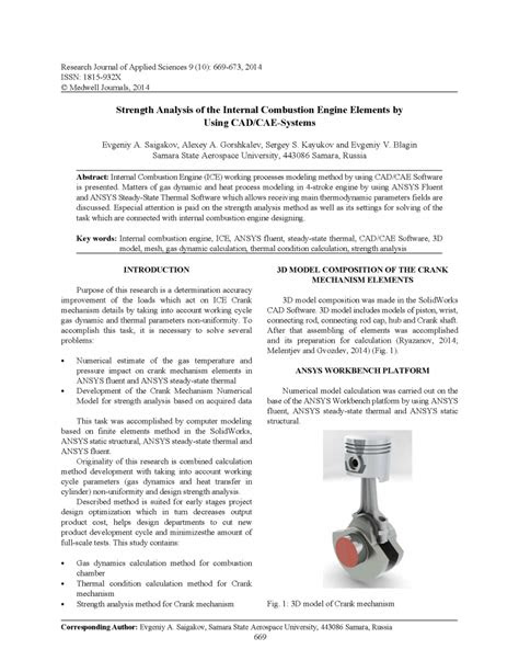 (PDF) Strength analysis of the internal combustion engine