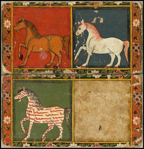 Nepal Horse Book c