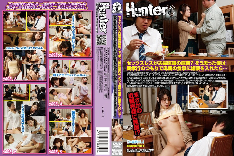 Bokep Jepang Jav HUNT-789 Sexless Causes Quarrels?I You Thought So You Put The Aphrodisiac In Mother's Diet With The Intention Of Filial Piety ...