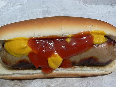 hot dog à Madison.jpg