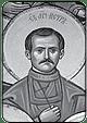 Αγιος Ιερομάρτυς Πέτρος