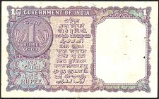IndP.76a1Rupee1963r.jpg