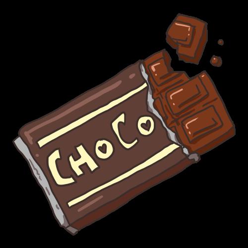 板チョコのイラスト かわいいフリー素材が無料のイラストレイン