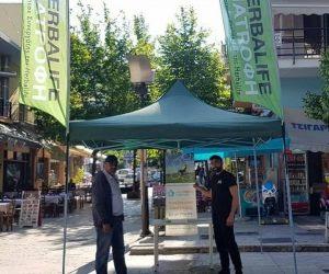 Θεσπρωτία: Ο Σύλλογος Ατόμων με Σκλήρυνση κατά Πλάκας Ν. Θεσπρωτίας τίμησε την Παγκόσμια Ημέρα για την ΣκΠ