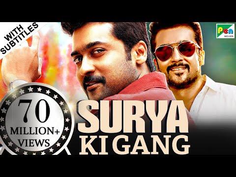 Surya Ki Gang