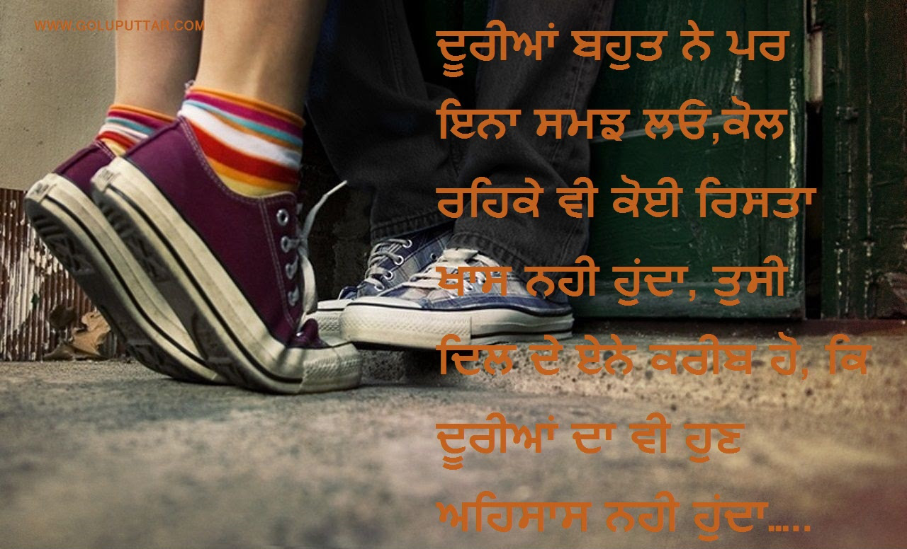 cute punjabi love quote and sayings