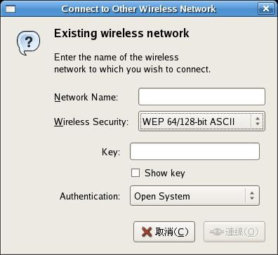WEP 64 or 128 bit ASCII