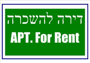 apt-for-rent