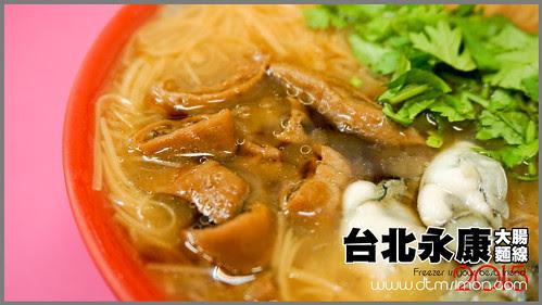 台北永康大腸麵線00.jpg