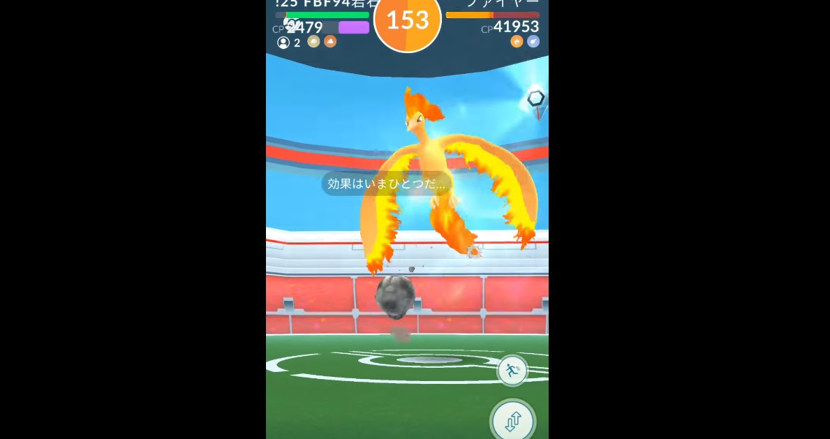 Two Pokemon Go veterans take down a Legendary raid by themselves screenshot