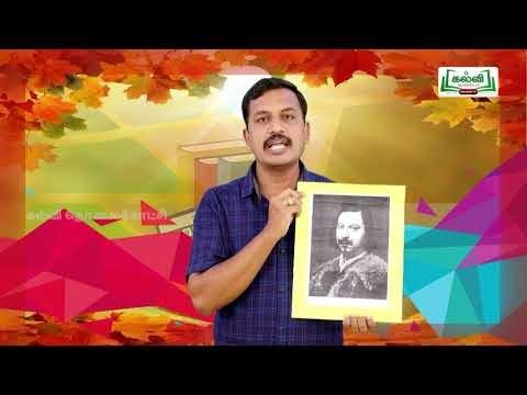 8th Science விசையும் அழுத்தமும் அலகு 2 Kalvi TV