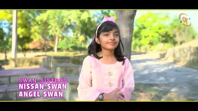 Naya Saal Mubarak (नया साल मुबारक ) New Christian Christmas Song 2020 Lyrics