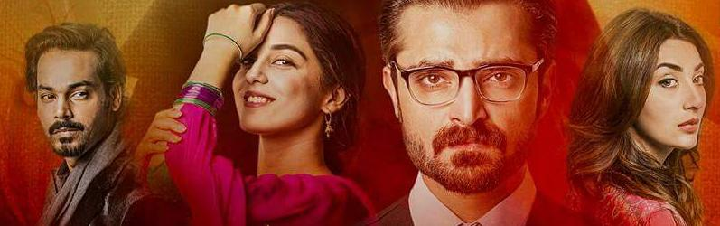 Image result for man mayal