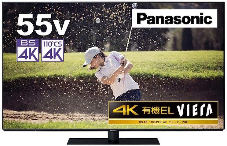 ELテレビVIERA TH-55GZ1000
