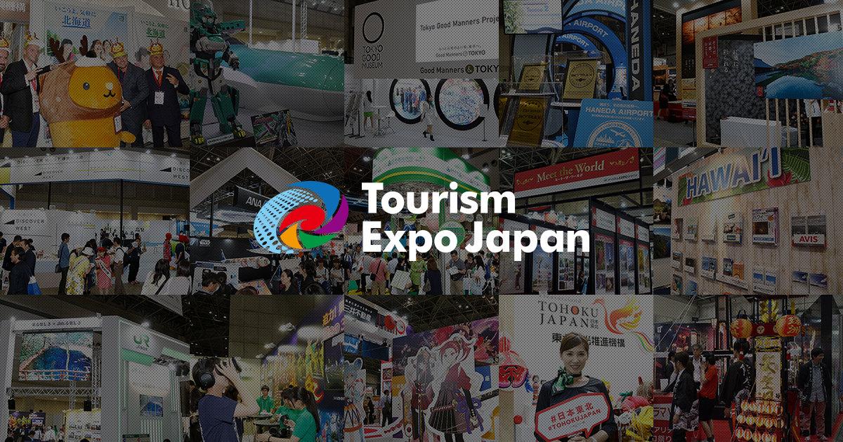 Tourism Expo Japan – Osaka, Japan October 24-27, 2019