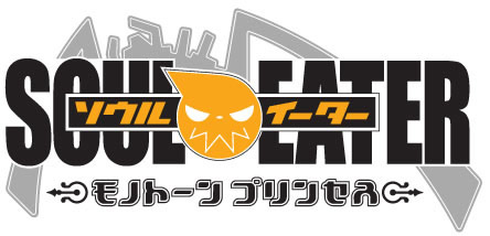 Soul Eater Title