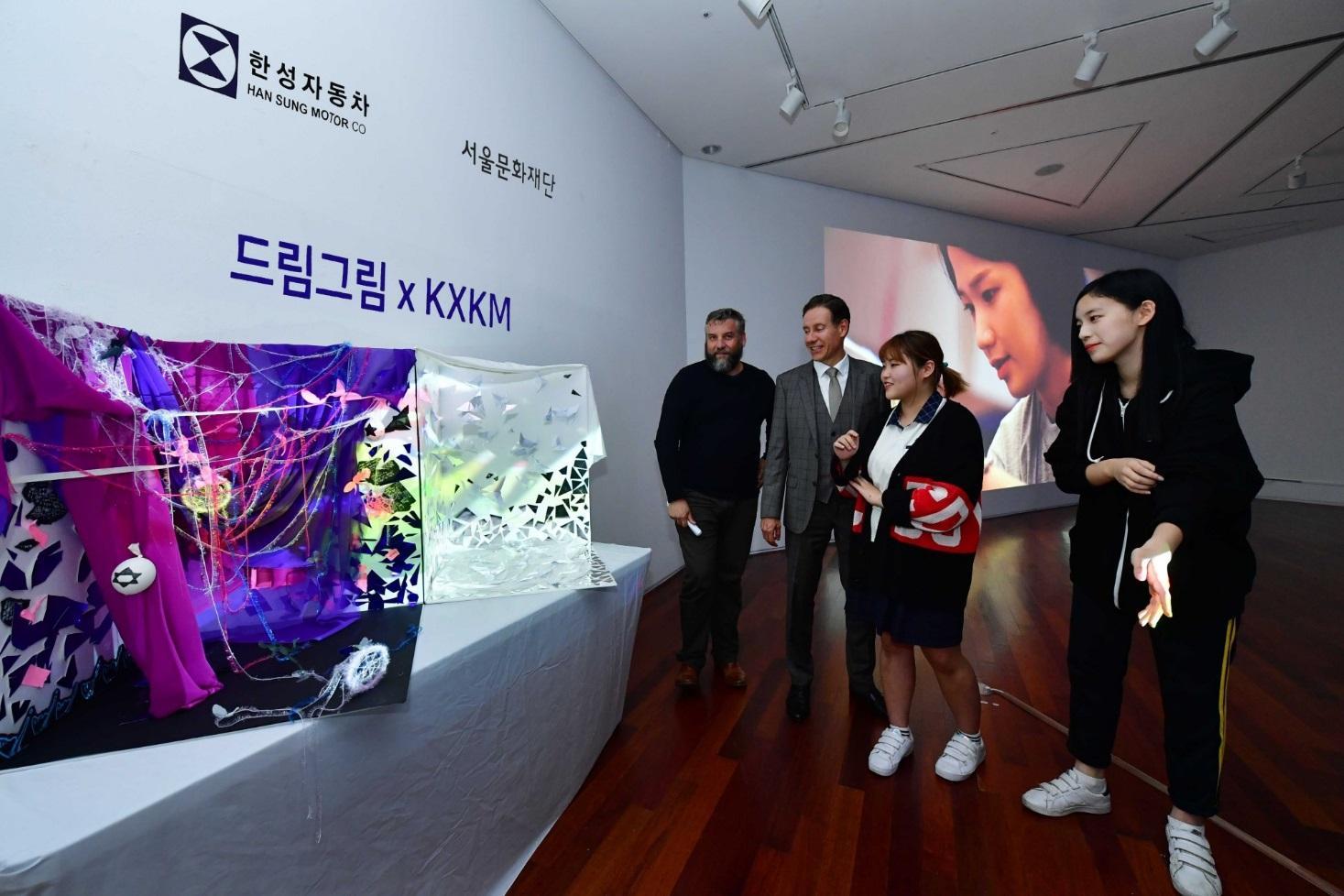 R:\ClientServing\Han Sung Motor\16. Photo\2018.10.02 SFAC 서울거리예술축제 행사\선별\보도자료 최종\181002[사진3].jpg