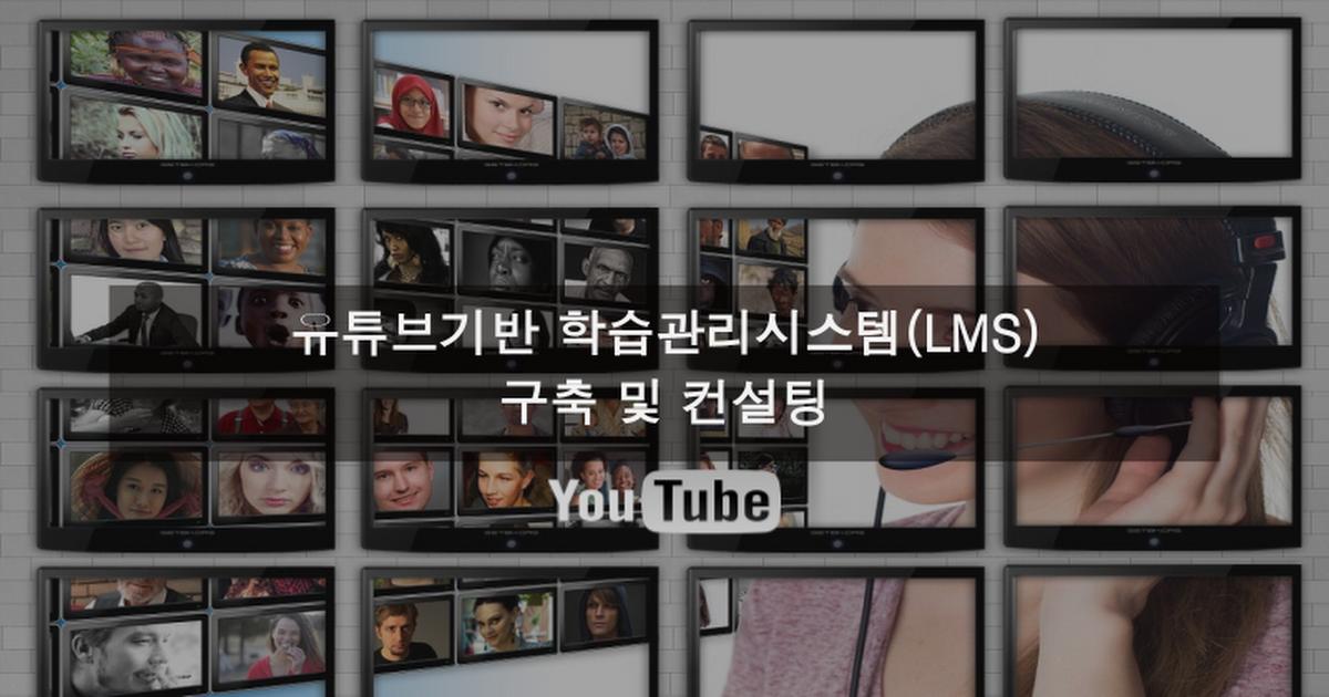 매이트월드 - 오픈런 큐레이션 서비스 소개