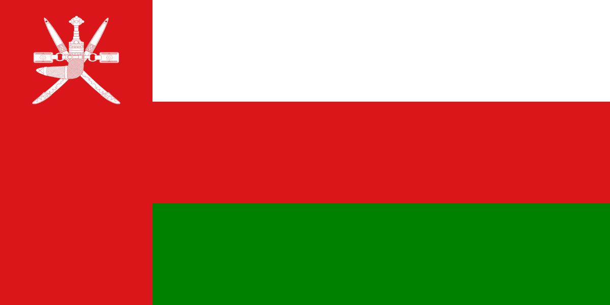 bandera de oman.png
