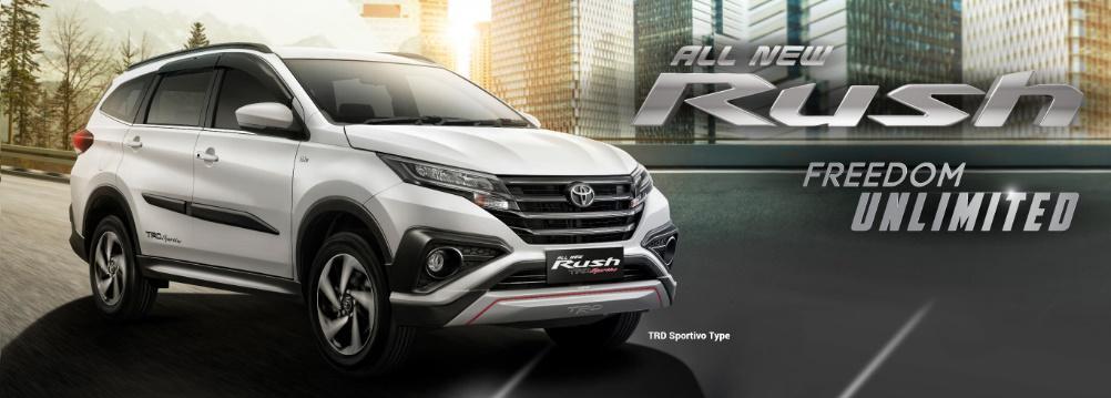 Spesifikasi dan Harga Toyota Rush 2019