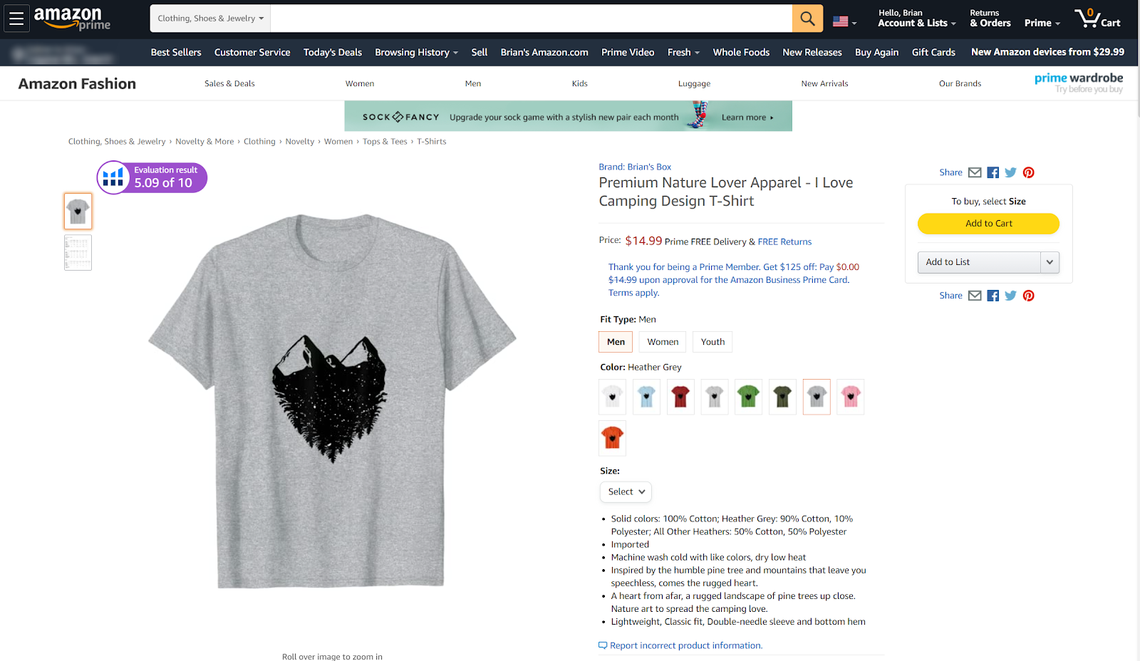 merch by amazon product approval
